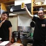 焼肉仕事人 - 店長とスタッフ2
