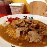 日乃屋カレー - 豚バラ生姜焼きカレー。