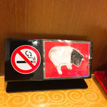116152040 - 全面禁煙だと豚児も申しております。