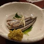 116155480 - きびなごの黒酢〆  380円