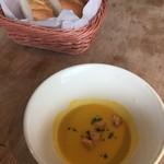 pasta&meat STAUB - 本日のスープはパンプキン。