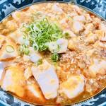 らぁめん 丈 - 麻婆麺700円