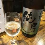 地酒蔵大阪 - 純月