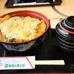 レストラン神の蔵 - 霧島黒豚カツどん 950円