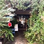 チャムアパートメント - 緑に覆われた外観