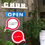 チャムアパートメント - 外の看板