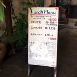 チャムアパートメント - お外の看板