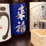 新橋うっちゃり - 季節の日本酒!続々入荷中!