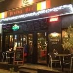 クッチョロ - ミスドの向かい。隣のお弁当屋さんが明るくて目立たないけど、素敵です。