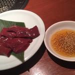 炭火焼肉 ソウル -