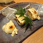 宮崎幸男 - クリームチーズの西京焼き(500円)