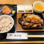 牛かつあおな - ミックス定食(1,280円)
