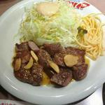 ステーキハウス・トライ - 999円ステーキ