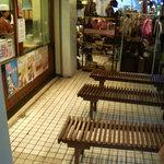 """えびすだこ - """"えびすだこ""""吉祥寺パルコ店の椅子席"""
