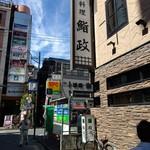 116204909 - 【2019.9.25(水)】店舗の外観