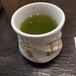 116204918 - 【2019.9.25(水)】お茶