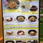 東京大学 中央食堂 - 今週のおすすめは別のサイネージに表示