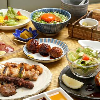 自慢の鶏料理が味わえる、お得なコースを3,000円からご用意