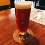 道後麦酒館 - マドンナビール