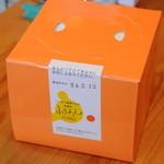 ケーキと焼き菓子の店 旬菓房 ふりあん - シフォンケーキの箱