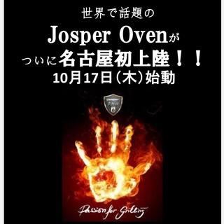 【10/17】JosperOvenが名古屋初上陸!!