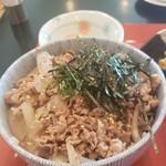 116212523 - 塩牛丼