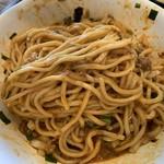 麺や 結 - 台湾まぜそば