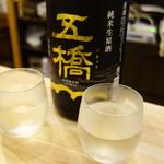 大衆酒場 万祭 - 山口県岩国市・酒井酒造の『五橋』。