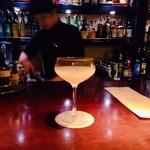 Bar Tram - Absinthe Frappe