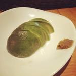 WIZ CRAFT BEERandFOOD - オツマミ1品目は「漬けアボカドの柚子胡椒和え」(500円+税)!