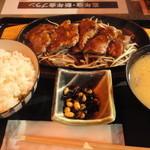 鶴が亭 - 生ラムステーキ定食