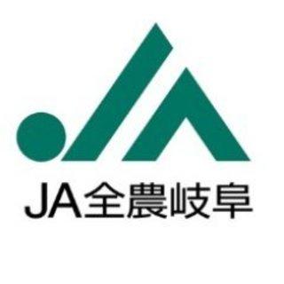 JA全農岐阜が直営する飛騨牛料理専門店。