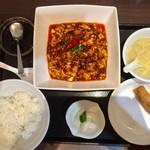 四川料理 川国志 - ランチ 名物のマーボー豆腐定食 中辛 850円