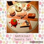 ナミキ667 -