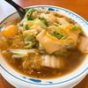 やまとラーメン香雲堂 - 料理写真:やまとラーメン 小(1玉) 野菜増し 750円+100円