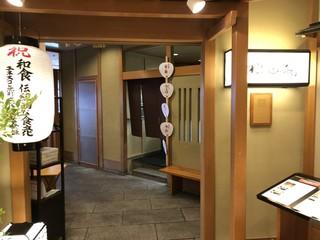 京懐石とゆば料理 松山閣 JR京都伊勢丹店