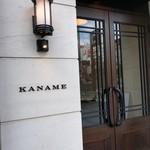 KANAME -