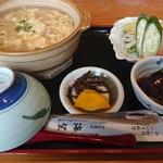 海望 - ・かに雑炊 870円
