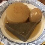 天神橋2丁目食堂 - 関東煮(大根・玉子・蒟蒻)150円×3(税別)