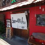 ぶぃスリー - 店舗入口