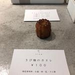 洋菓子店slow -