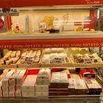 前沢サービスエリア(下り線)スナックコーナー - 「フルールきくや」さんのお菓子の中では、一番好きですね(*'-')b OK!