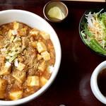 茶虎 - 料理写真:「麻婆豆腐丼」これで650円とは安いっ!