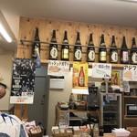 山田酒類販売 - お客様の隙間から撮ったカウンター内の写真(2019.9.25)