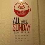 ALL SUNDAY - 看板
