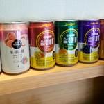 台湾MACHI - 台湾啤酒