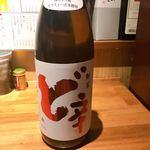 炭火と日本酒 ちょいちょい - 1杯目