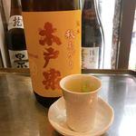 炭火と日本酒 ちょいちょい - 3杯目