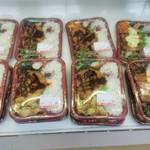 いすの木惣菜館 - お弁当色々①
