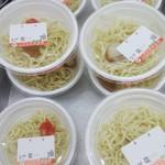 いすの木惣菜館 - 沖縄そば¥150